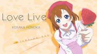 LoveLive_honoka_20130420_01